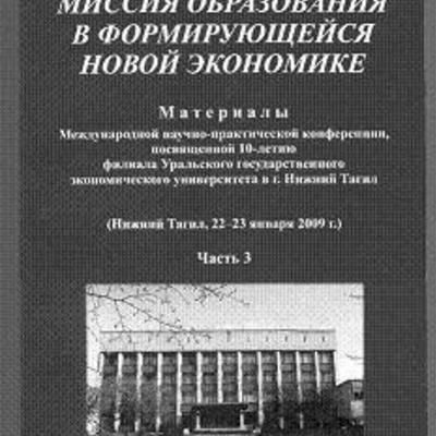 Cover image001